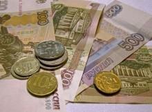 11-07-деньги