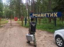 18-07-лагерь-романтик