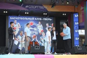 ДЕНЬ ГОРОДА-ТВЕРЬ-6