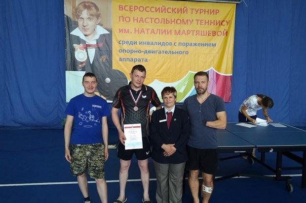 Кубок России по настольному теннису