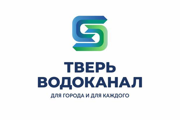 ВОДОКАНАЛ1