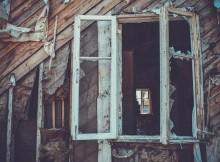 дом под снос