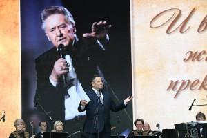 губер и концерт в честь дементьева