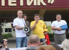 митинг-юровский
