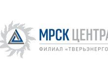 мрск центра - тверьэнерго
