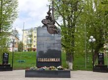 памятник морякам-подводникам_тверь