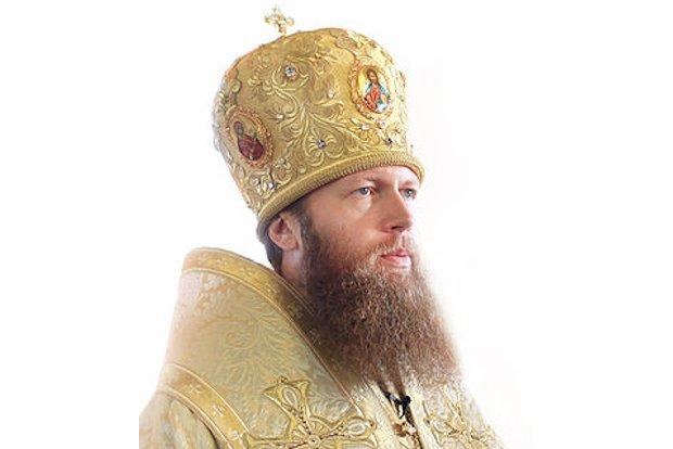 савва-епископ