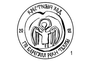 символ крестного хода