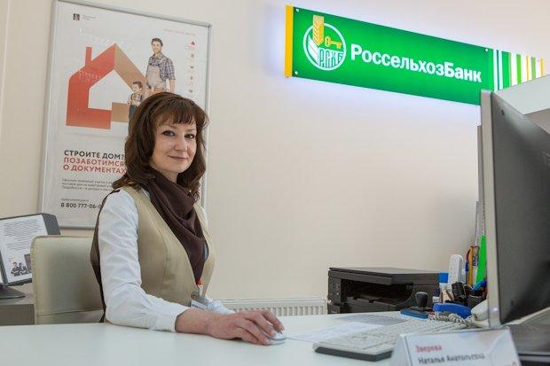 центр оказания услуг для бизнеса
