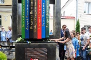 возложение цветов к памятнику шестидесятникам