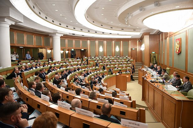 заседание правительственной комиссии