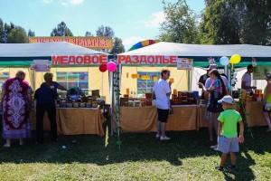 фестиваль меда-2