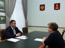 губер и глава торжокского района