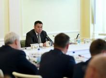 губер-заседание ПТО