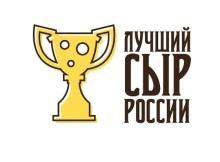 лучший сыр россии