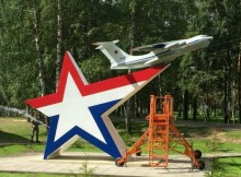 памятник ил-76