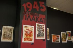 плакаты-2