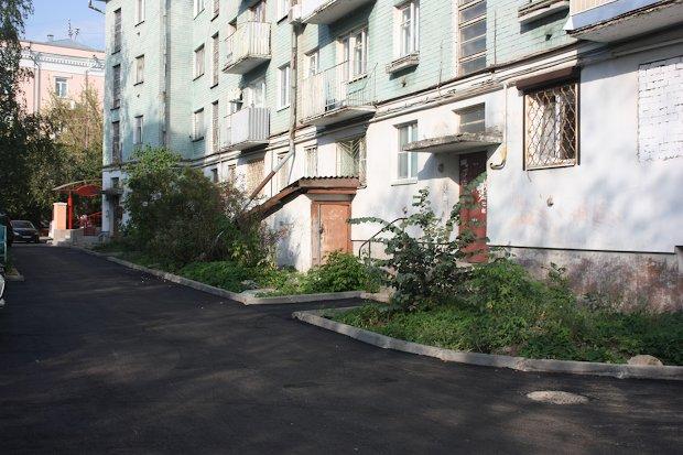 двор-тверь