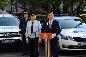 губер и полицейские машины
