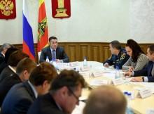 губер ибюджетная комиссия