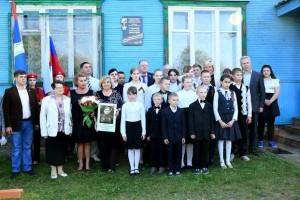 мемориальная доска-гуданов-1