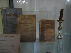 музей книги-1