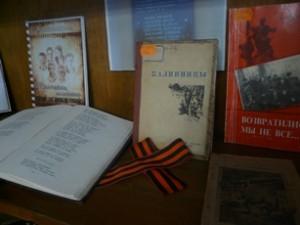музей книги-3