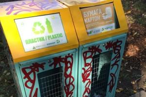 парк победы- разрисованные контейнеры