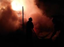 пожар-кимры