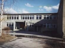 Кушалинская школа