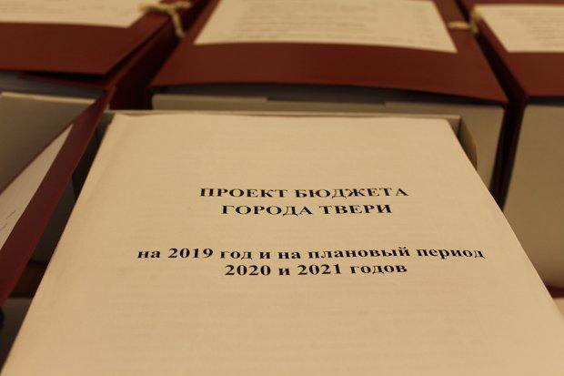 бюджет твери-1