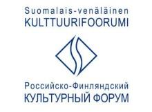 эмблема форума