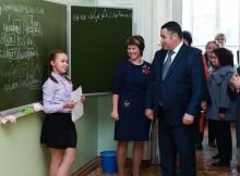 губер и школьники