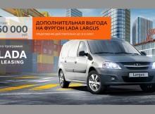 lada_furgon