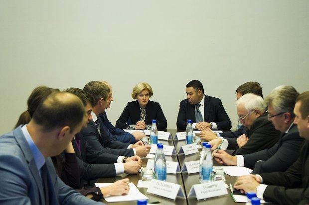 совещание-голодец