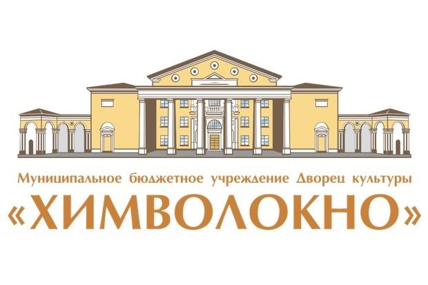ДК Химволокно