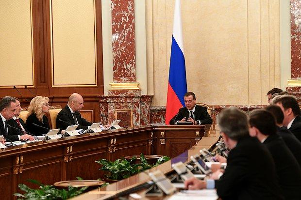 медведев-правительство РФ