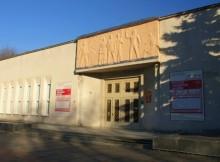 музейно-выставочный центр имени лизы чайкиной