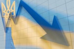 падение экономики украина