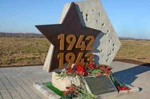 закладной камень-мемориал советскому солдату