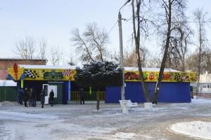 автодром-1