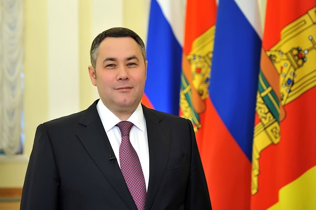 губернатор Руденя