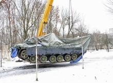 танк-1
