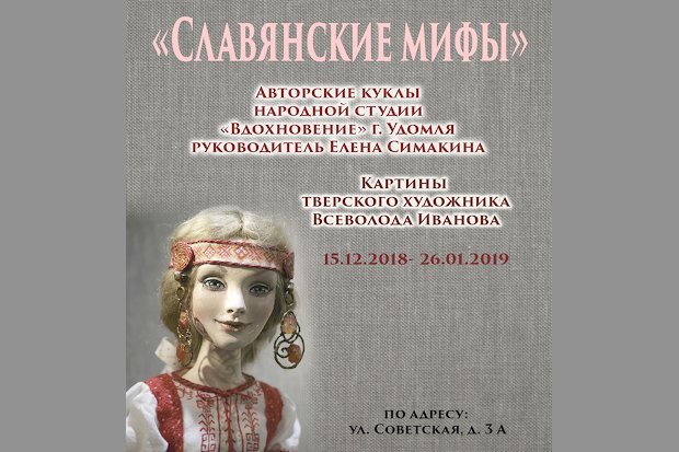 выставка-1
