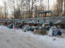 11-01-мусор