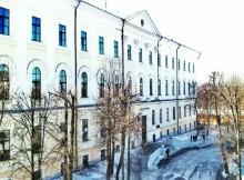 tver-state-medical-university-building.83VPW