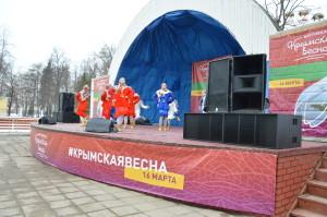 Крымская весна сцена