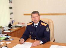 Начальник СУ СК РФ по ТО