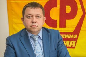 Сергей-Юровский