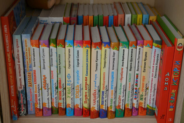детские_книги.7M9Ii